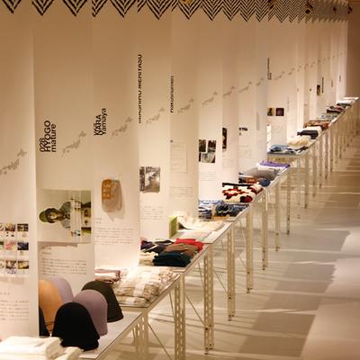 47textiles_exhibit